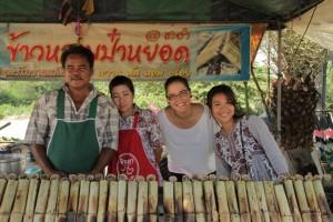 Marion w Tajlandii