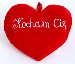 5904073116970 serce pluszowe 25cm z napisem kocham cie wydanie 50 tesco krk
