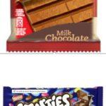 Świąteczna oferta słodyczy firmy NESTLÉ